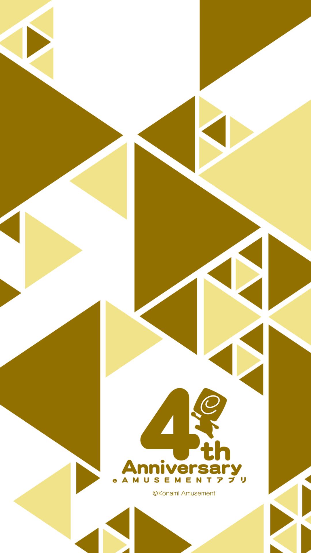 E Amusementアプリ4周年記念壁紙 配信ページ E Amusementアプリ4