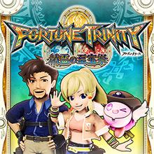 FORTUNE TRINITY 精霊の至宝祭