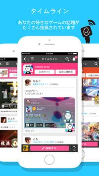 eAMUSEMENTアプリ スクリーンショット2
