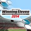 Winning Eleven ARCADE CHAMPIONSHIP